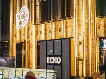 Echo Club 回声俱乐部