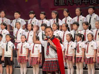 飛童凡響藝術學校(泗涇月亮魚校區)