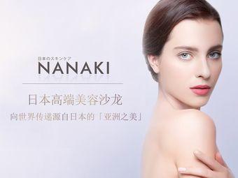 Nanaki奈の日式皮肤管理