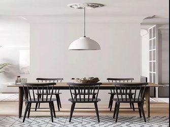 四室一厅新古典风格餐厅装修效果图