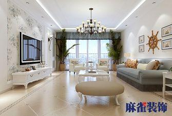 经济型140平米三室三厅田园风格客厅装修图片大全