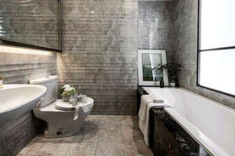 20万以上140平米现代简约风格卫生间装修效果图