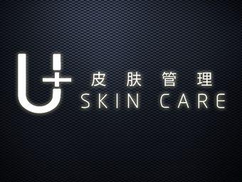 U+皮肤管理
