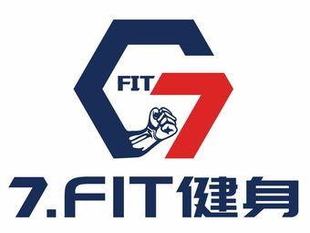 7FIT健身工作室(大卫营店)
