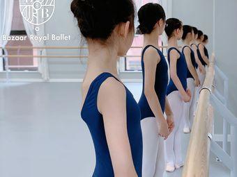 芭莎皇家芭蕾(高新店)