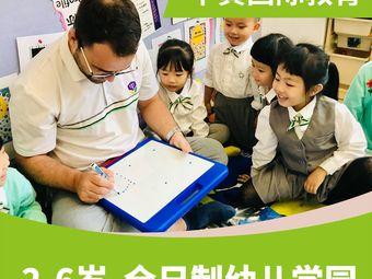 中黄未来教育馆幼儿教育(千灯湖店)