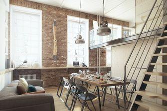 140平米复式北欧风格客厅欣赏图