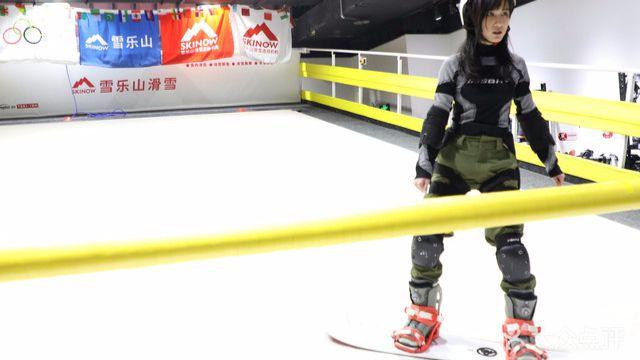 SKINOW雪乐山滑雪(彩虹漾店)