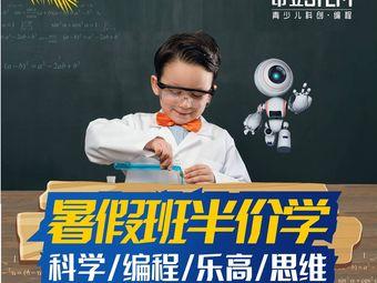昂立STEM少儿编程科学实验乐高思维训练(江北新区桥北中心)