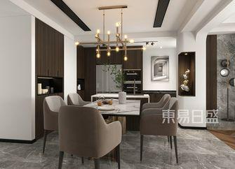 20万以上140平米四室三厅轻奢风格餐厅装修效果图