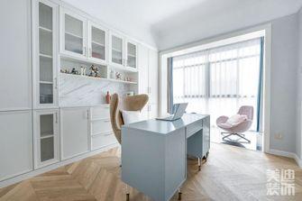 140平米四室两厅法式风格书房设计图