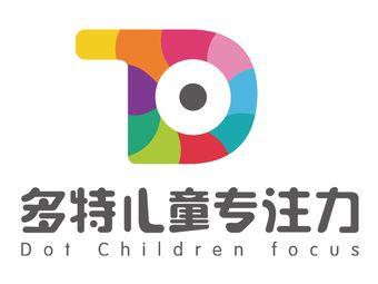 多特儿童专注力(漳州校区)