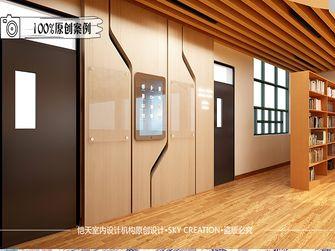 140平米一居室北欧风格书房装修图片大全