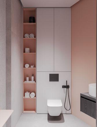 50平米一室两厅现代简约风格卫生间欣赏图