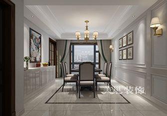 豪华型140平米四美式风格餐厅图片