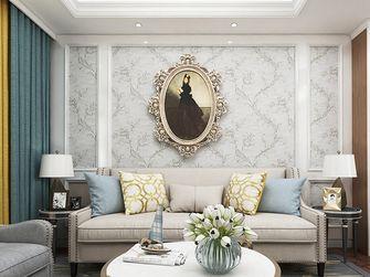 法式风格客厅欣赏图