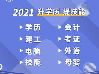 新科教育(吴江城南分校)