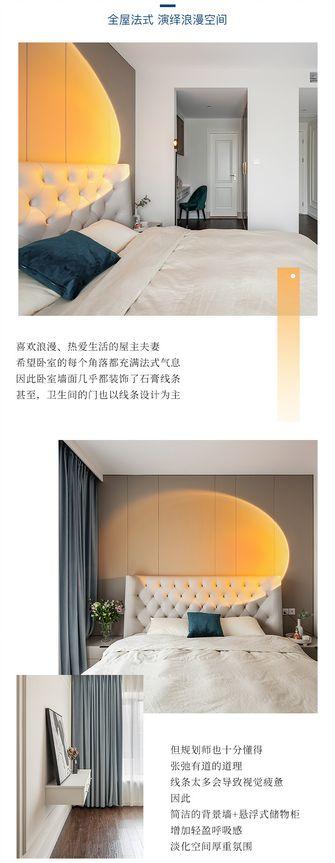 豪华型130平米三法式风格卧室图片大全