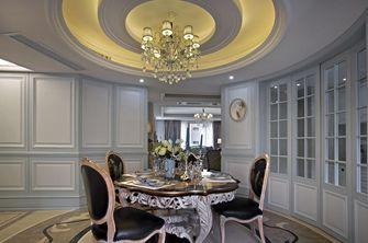 10-15万120平米三室两厅欧式风格餐厅装修图片大全