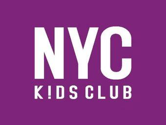 NYC纽约国际儿童俱乐部(NYC纽约国际早教瀚海海尚中心)