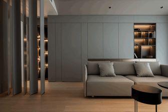 140平米三室两厅公装风格客厅装修效果图