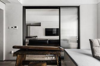 富裕型110平米三室两厅现代简约风格书房装修案例