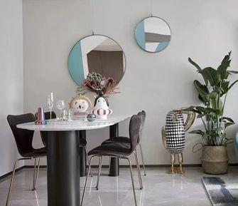 3万以下80平米三室两厅现代简约风格餐厅装修图片大全