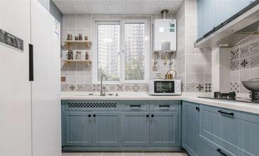 110平米四美式风格厨房装修效果图