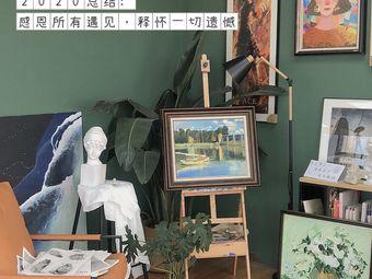 大萬画室 · ARTROOM(湖塘吾悦店)