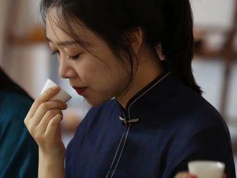 乐山茶书院东方美学生活