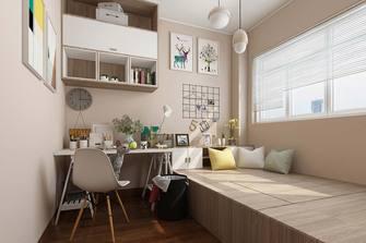 110平米四室两厅北欧风格书房装修效果图