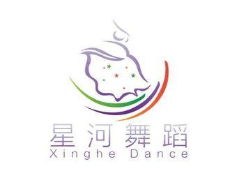 星河舞蹈艺术中心(瓯海区府中梁公园天下店)