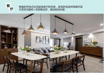 100平米三室一厅混搭风格餐厅装修图片大全