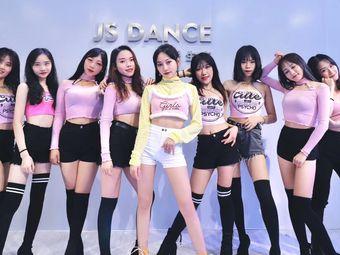 JS舞蹈全国连锁(古镇校区)
