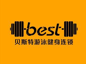 贝斯特健身连锁(玺龙湾店)