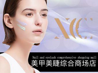 XCC MAKE UP(WIFC商场店)