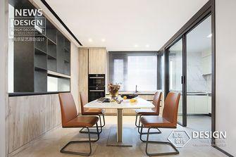 20万以上140平米四现代简约风格餐厅装修效果图