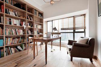140平米四室三厅现代简约风格书房装修图片大全