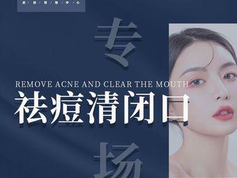SKIN79皮肤管理中心(杨家坪店)
