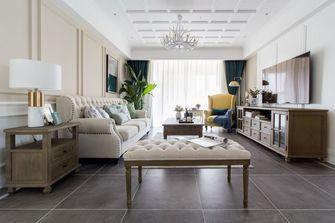 15-20万130平米四室一厅美式风格客厅效果图