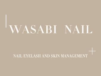 wasabi六十一号美甲美睫皮肤管理