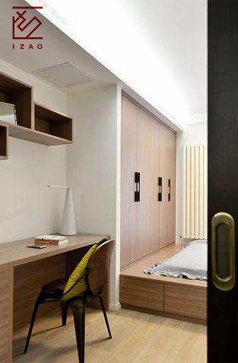 15-20万130平米三室两厅北欧风格书房效果图