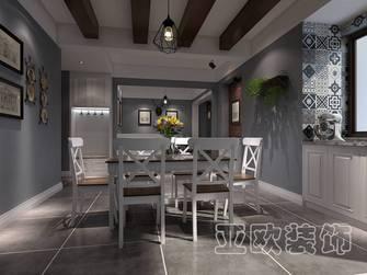 130平米四室两厅混搭风格餐厅装修图片大全