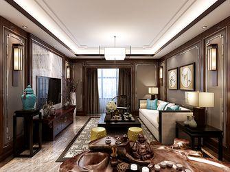5-10万130平米三中式风格客厅图片