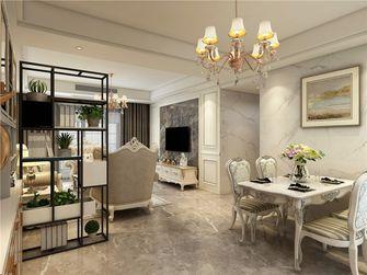 10-15万120平米三室两厅欧式风格餐厅图片大全