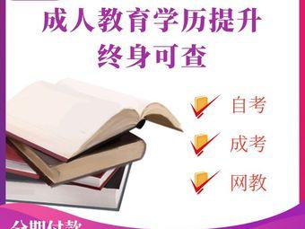 弘远教育(吴江校区)