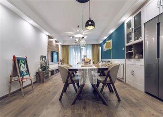 10-15万140平米三室两厅北欧风格餐厅欣赏图