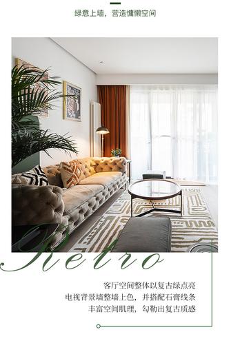 豪华型130平米四室两厅新古典风格客厅图