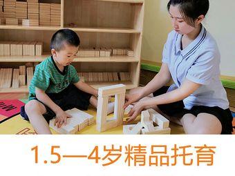 晞曦国际幼儿教护中心
