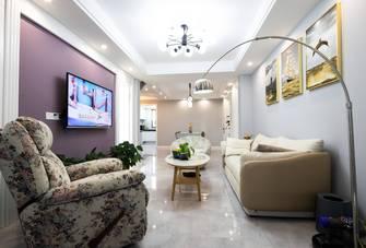 3万以下130平米现代简约风格客厅装修图片大全
